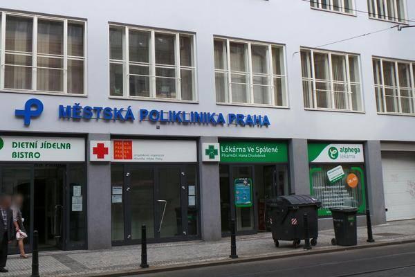 Městská poliklinika Praha